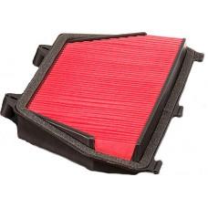 Воздушный фильтр HFA1620
